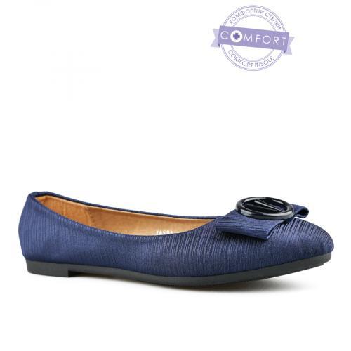 дамски ежедневни обувки сини 0143081