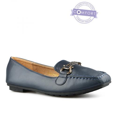 дамски ежедневни обувки сини 0143083