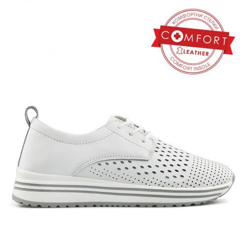 дамски ежедневни обувки бели 0139691