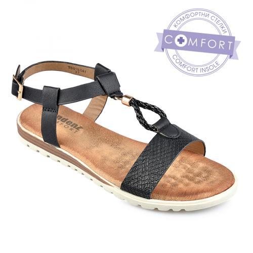 дамски ежедневни сандали черни 0137889