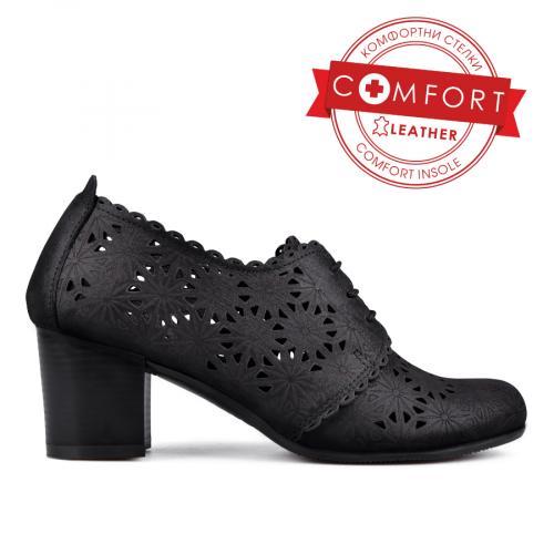 дамски ежедневни обувки черни 0134861