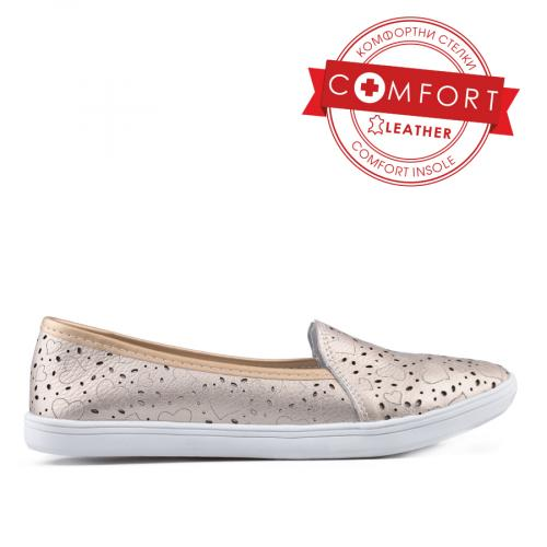 дамски ежедневни обувки златисти 0134000