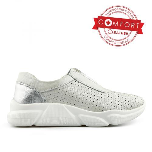 дамски ежедневни обувки бежови 0139649