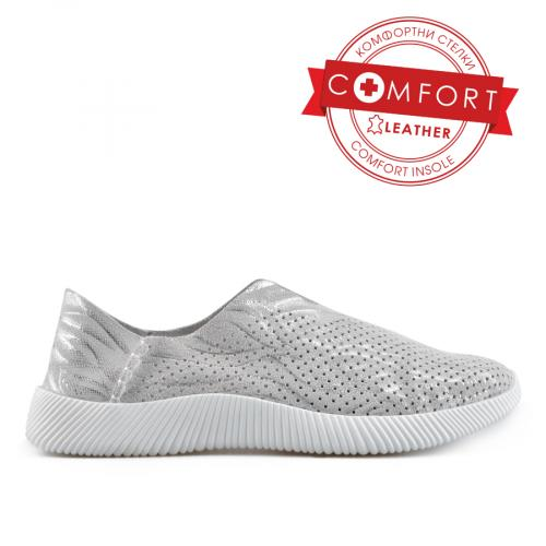 дамски ежедневни обувки сребристи 0136487