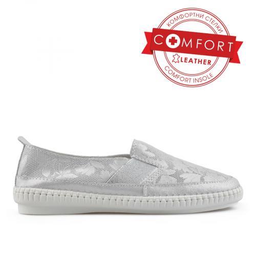 дамски ежедневни обувки сребристи 0136449