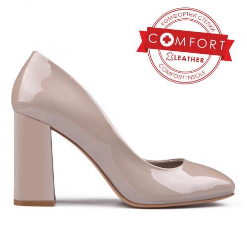 дамски елегантни обувки бежови 0131101