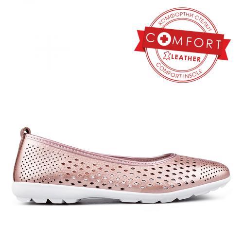 дамски ежедневни обувки златисти 0133990