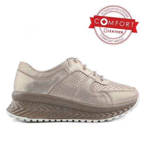 дамски ежедневни обувки златисти 0139618