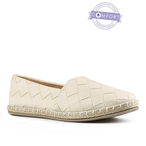 дамски ежедневни обувки бежови 0142979