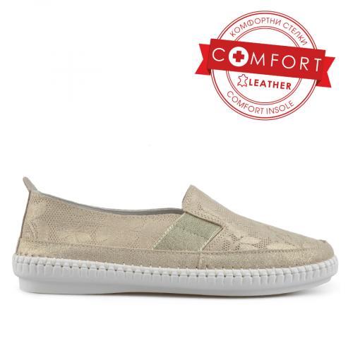 дамски ежедневни обувки златисти 0136448