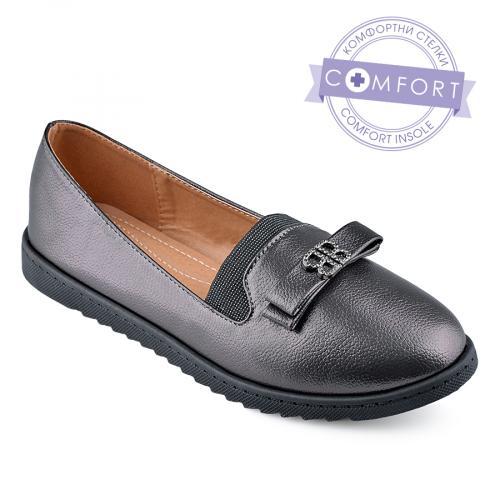 дамски ежедневни обувки сиви 0139025