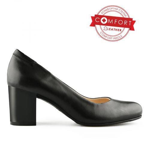 дамски елегантни обувки черни 0141124