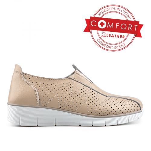 дамски ежедневни обувки бежови 0136478